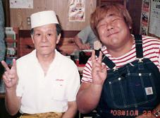 TVの収録で来店された石塚英彦さんと二代目店主