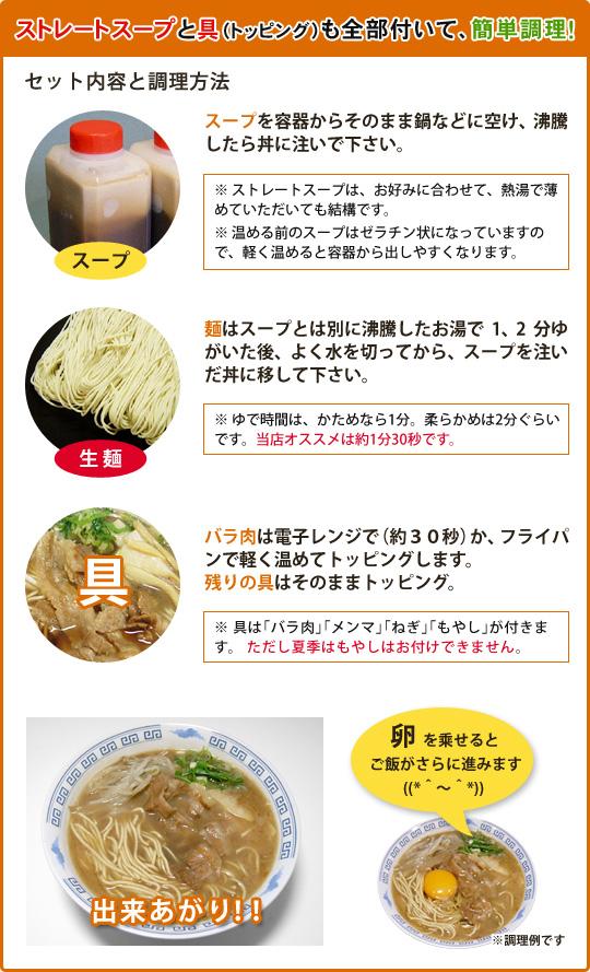 ストレートスープと具も全部付いて、簡単調理。